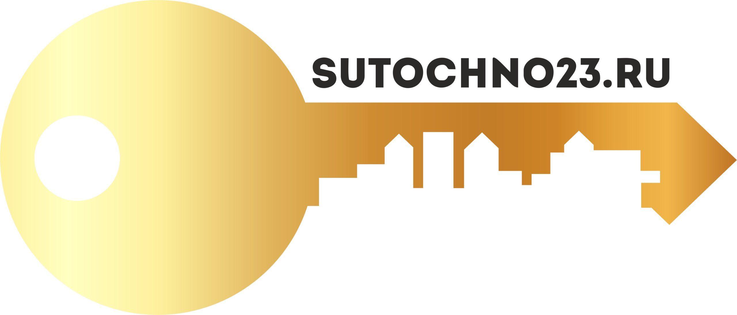 sutochno23.ru